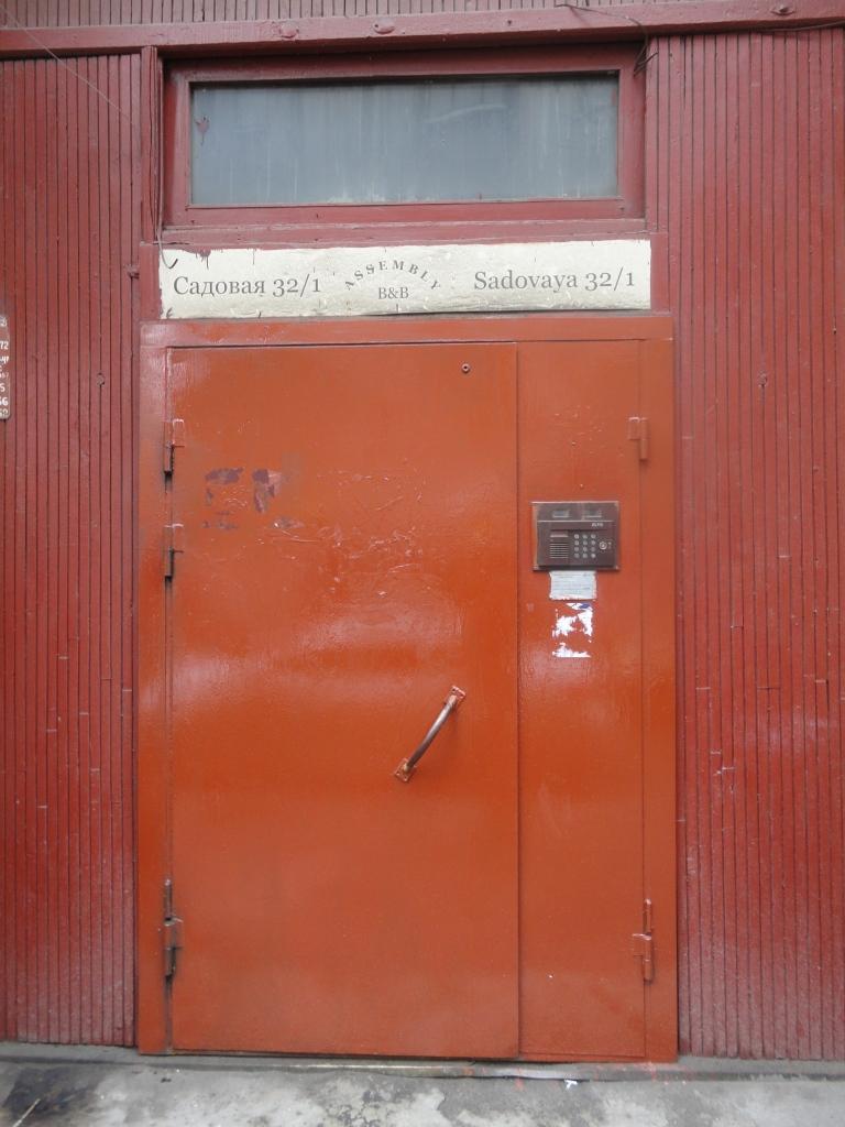 Foto: arquivo pessoal / porta de entrada da rua