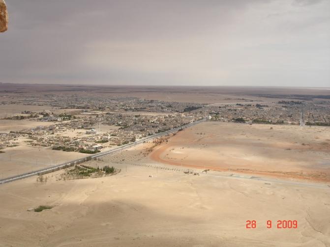 Vista para a cidade Tadmor