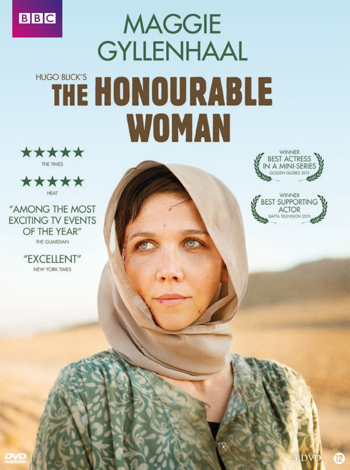The Honourable Woman (Série TV)